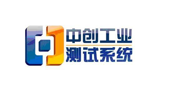 济南中创试验设备有限公司