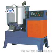 塑料高速混合机生产