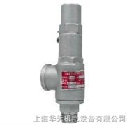 台湾进口安全阀|全量式安全阀|台湾SNW安全阀|