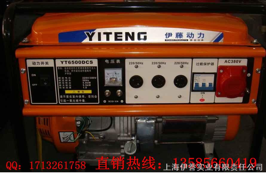 最小型单三相发电机 380v汽油发电机