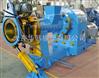 (XJL-115—XJL-250)橡胶过滤挤出机