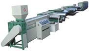 编织袋生产设备塑料扁丝拉丝机编制袋印刷机编织袋复合机