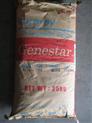 供应PA9T塑胶原料日本可乐丽GN2330