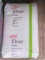 EVA塑胶原料 ↘ Elvax ↘【美国杜邦=3134SBZ】