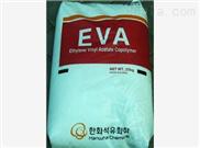供应Honam,EVA塑胶原料【EVA VA810】