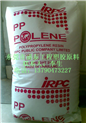PP塑胶原料  韩国LG R3400
