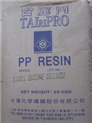 PP K4635聚丙烯原料