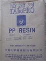 PP K4038聚丙烯原料