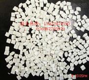 惠州批发PC原料 ABEL PET 536001