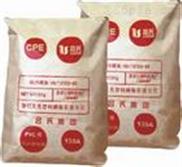 供应进口PVC 原料