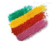 PMMA塑胶色母粒