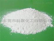 供高效環保溴系 阻燃劑 塑料添加劑CTC-600,工程塑料 阻燃劑 塑料添加劑 不析出,耐遷移
