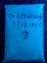尼龙PA6纤维(锦纶纤维)无卤 阻燃剂 塑料添加剂YYFR-003D