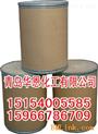 pe 阻燃剂 塑料添加剂