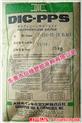 赛钢料 POM工程塑料  DE-9422  美国杜邦