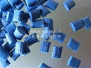 耐高温工程塑料PPS