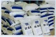 長期供應進口 鈦白粉 塑料原料