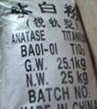 供應進口 鈦白粉(金紅石型、銳鈦型)塑料原料 報價