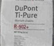供應杜邦進口鈦白粉R902+