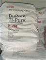 进口钛白粉杜邦R706钛白粉r-706/R-706/杜邦钛白粉r-706