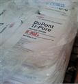 供应杜邦R902+钛白粉