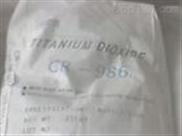 氯化法钛白粉 CR-986