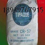 日本石原CR-57氯化法钛白粉