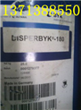BYK-180 181 182水油通用润湿分散剂