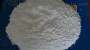 1250目超细元明粉(塑料填充母料专用透明粉)