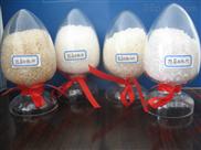 纳米银塑料抗菌母粒(中科院抗菌技术)