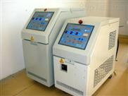 苏州水加热器,苏州运水式模温机,苏州水循环模温机