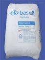 供应巴塞尔PP RC213M 高光泽 高透明 包装 薄膜