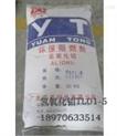 上海厂家直供阻燃pvc填充剂TL01系列