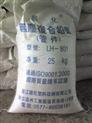 PVC热稳定剂复合铅盐