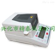 精泰牌塑胶pu填充剂水分测试仪|塑胶原料水分仪