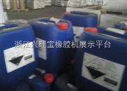 聚醚海绵进口防霉剂防霉剂(抗菌防霉检测已通过/安全环保)
