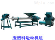 废塑料造粒机组,EPS板机器