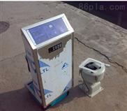 專業供應廣州棠下自動吸料機,廣州天河真空吸料機,廣州新市分體吸料機