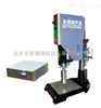 CX-2200P超声波焊接机原理-超声波塑料焊接机原理
