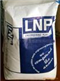 PA66/PTFE 美国液氮 RL BK
