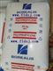 Halene L72250M LLDPE