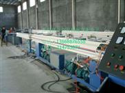 塑料管材生产设备价格  PVC管材生产线厂家  PE管材生产设备