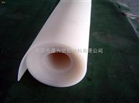 金華硅膠皮、杭州硅膠皮、寧波硅膠皮