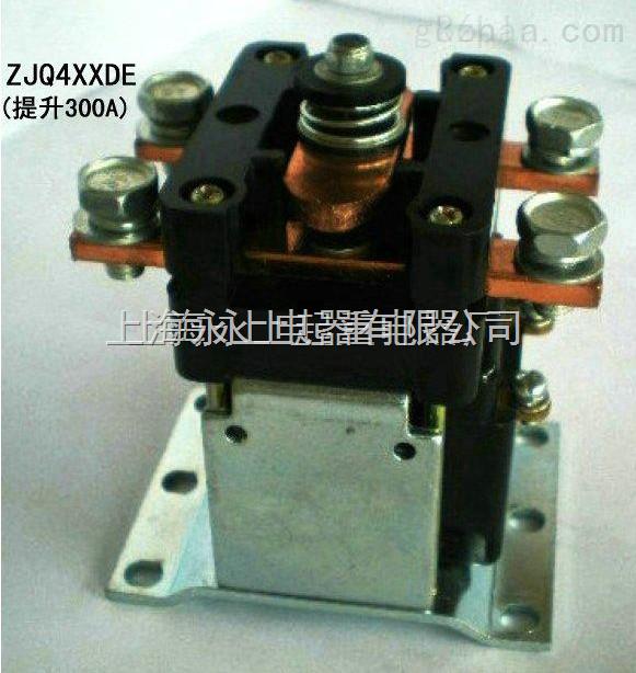产品简介 推荐到:      zjq472直流电磁接触器用于直流电路