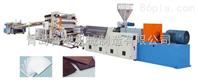 PVC自由发泡板生产线机械设备