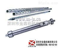 吹膜机螺杆机筒厂家、吹塑机螺杆料筒—*《金鑫》厂家、质优!