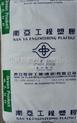 供应台湾南亚 PBT 1403G3 余姚苏州上海供应点