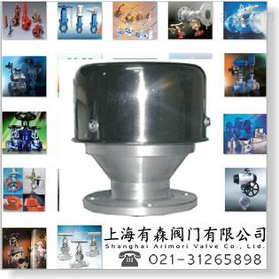 塑料桶装汽油膨胀图片