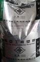 南亚PET  PET4410G6 余姚苏州上海提货点