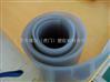 蘇州硅膠皮 真空覆膜機專用硅膠皮
